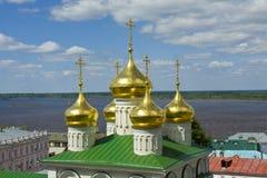 Nizhniy Novgorod 图库摄影