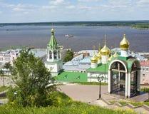 Nizhniy Novgorod royalty-vrije stock afbeeldingen
