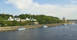 Nizhniy Novgorod Royalty Free Stock Photo