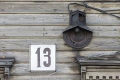 Nizhniy Novgorod Stock Images