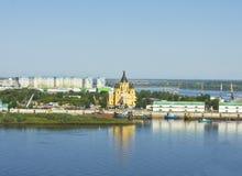 Nizhniy Novgorod, Rusland Royalty-vrije Stock Fotografie