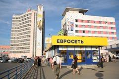 Nizhniy Novgorod street Stock Photography