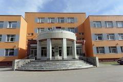 Nizhny Novgorod俄国 - 5月15日 2016年 中学在街道Genkina 84上的第186 免版税图库摄影