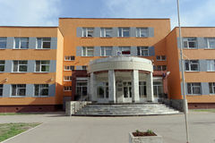 Nizhny Novgorod俄国 - 5月15日 2016年 中学在街道Genkina 84上的第186 图库摄影