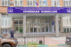 Nizhny Novgorod俄国 - 10月13日 2016年 伏尔加河水运输州立大学  免版税库存图片