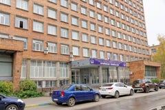 Nizhny Novgorod俄国 - 10月13日 2016年 伏尔加河水运输州立大学  免版税库存照片