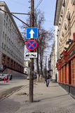 Nizhny Novgorod俄国 - 3月25日 2016年 停止的路标工作拖曳和单程路 库存照片