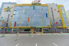 Nizhny Novgorod俄国 - 7月8日 2016年 健身中心在德米特里・巴甫洛夫街13上的X-FIT Sormovskaya 库存图片