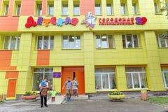 Nizhny Novgorod俄国 - 9月06日 2016年 儿童` s Timiryazev街的5城市门诊部39 免版税库存图片
