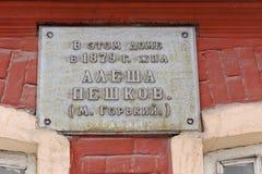 Nizhny Novgorod俄国 - 2月23日 2016年 在亦称阿列克谢Peshkov格言高尔基在1879年居住的房子的一块匾 免版税库存图片