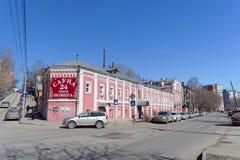 Nizhny Novgorod俄国 - 4月07日 2016年 在街道Kovalikhinskaya上的公开浴 免版税库存图片