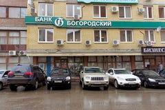 Nizhny Novgorod俄国 - 4月04日 2016年 在街道Proviantskaya上的Bogorodsky银行 库存图片