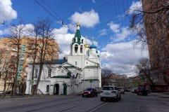 Nizhny Novgorod俄国 - 4月22日 2016年 在Dobrolyubov街道13a的教会没药持票人 免版税库存图片