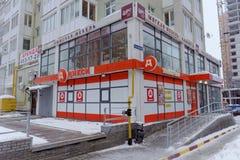 Nizhny Novgorod俄国 - 2月9日 2017年 在Timiryazev街35上的商店迪克西 库存照片