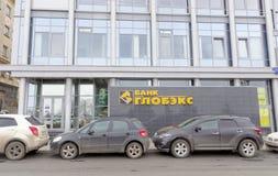 Nizhny Novgorod俄国 - 10月13日 2016年 在Verkhnevolzhskaya堤防的银行GLOBEX 免版税图库摄影