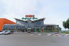 Nizhny Novgorod俄国 - 7月8日 2016年 宽腰带商店卖工具和材料与停放的汽车 免版税库存图片