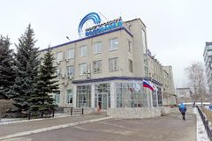 Nizhny Novgorod俄国 - 12月1日 2017年 下诺夫哥罗德Vodokanal的大厦刻赤街的15a 免版税图库摄影
