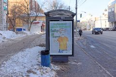 Nizhny Novgorod俄国 - 3月14日 2018年 俄罗斯的总统的竞选2018年在中止成人的鼓动海报做 免版税图库摄影