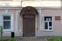 Nizhny Novgorod俄国 - 9月13日 2017年 儿童` s以Dmitri命名的艺术学校在Zalomov街上的Dmitrievich萧斯塔科维奇 免版税库存图片