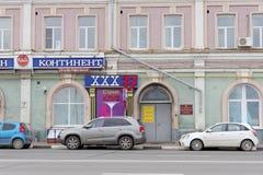 Nizhny Novgorod俄国 - 6月27日 2017年 在街道Nizhnevolzhskaya堤防的脱衣舞厅33 库存图片