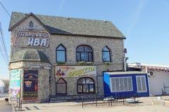 Nizhny Novgorod俄国 - 3月14日 2017年 在Nizhnevolzhskaya堤防的餐馆垂柳 免版税库存图片