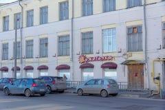 Nizhny Novgorod俄国 - 3月14日 2017年 夜脱衣舞在Nizhnevolzhskaya堤防的俱乐部打火机 免版税库存照片