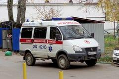 Nizhny Novgorod俄国 - 10月20日 2017年 救护车来了到挑战并且在庭院里其中一个站立了房子  免版税库存照片