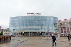 Nizhny Novgorod俄国 - 9月07日 2017年 购物中心共和国在莫斯科铁路statio对面的Kanavino区 免版税图库摄影