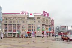 Nizhny Novgorod俄国 - 9月07日 2017年 购物中心TSUM在莫斯科火车站对面的Kanavino区 免版税图库摄影