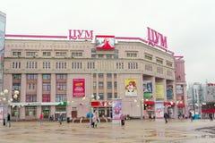 Nizhny Novgorod俄国 - 9月07日 2017年 购物中心TSUM在莫斯科火车站对面的Kanavino区 免版税库存照片