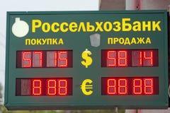 Nizhny Novgorod俄国 - 10月05日 2017年 银行Rosselkhozbank的记分牌交换 Nizhny Novgorod 库存照片