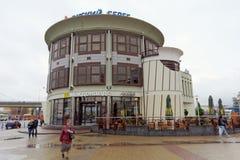 Nizhny Novgorod俄国 - 9月07日 2017年 餐馆在正方形的麦克唐纳` s在莫斯科火车站附近在Nizhny Novgo 免版税库存图片