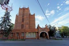 Nizhny Novgorod俄国 - 6月30日 2016年 Rostelecom电话总机和巨大的天线关闭的大厦 免版税库存照片