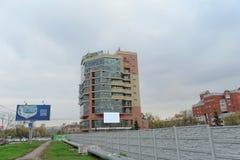 Nizhny Novgorod俄国 - 10月4日 2016年 Sberbank银行  图库摄影