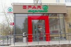 Nizhny Novgorod俄国 - 5月10日 2017年 明确商店的晶石 免版税图库摄影