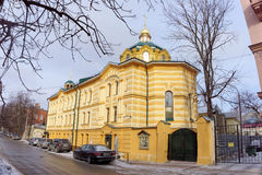 Nizhny Novgorod俄国 - 3月23日 2016年 以纪念圣徒西里尔和Methodius的寺庙在街道乔治亚44上 库存照片