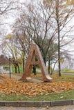 Nizhny Novgorod俄国 - 10月13日 2016年 艺术对象信件A在亚历山大公园 免版税库存照片