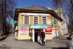 Nizhny Novgorod俄国 - 4月10日 2017年 药房您的在街道Kostina 7的健康 免版税图库摄影