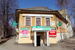Nizhny Novgorod俄国 - 4月10日 2017年 药房您的在街道Kostina 7的健康 免版税库存图片