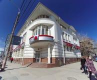 Nizhny Novgorod俄国 - 4月07日 2016年 莫斯科银行在街道Kovalikhinskaya 14上的 免版税库存照片