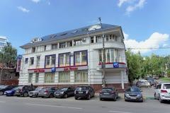 Nizhny Novgorod俄国 - 8月05日 2016年 莫斯科银行在街道Kovalikhinskaya 14上的 免版税库存图片