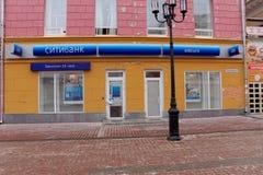 Nizhny Novgorod俄国 - 3月15日 2016年 西提Bolshaya的Pokrovskaya银行办公室 库存图片
