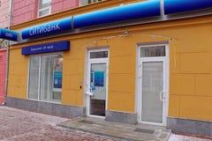 Nizhny Novgorod俄国 - 3月15日 2016年 西提Bolshaya的Pokrovskaya银行办公室 图库摄影