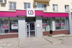 Nizhny Novgorod俄国 - 8月01日 2016年 重建和发展的乌拉尔银行在Belinsky街102上 免版税库存图片