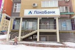 Nizhny Novgorod俄国 - 3月05日 2016年 银行LocoBank在下诺夫哥罗德 库存照片