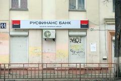 Nizhny Novgorod俄国 - 3月06日 2016年 银行RUSFINANCE办公室在下诺夫哥罗德, 免版税库存照片