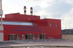 Nizhny Novgorod俄国 - 3月22日 2016年 库存照片