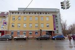 Nizhny Novgorod俄国 - 4月04日 2016年 Renaissance Insurance Company,在街道马克西姆・高尔基上的一个办公室 库存照片