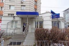 Nizhny Novgorod俄国 - 4月04日 2016年 VTB24在街道Belinsky上的银行 库存图片