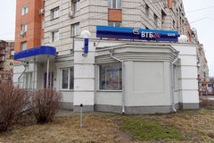 Nizhny Novgorod俄国 - 4月04日 2016年 VTB24在街道Belinsky上的银行 免版税库存图片